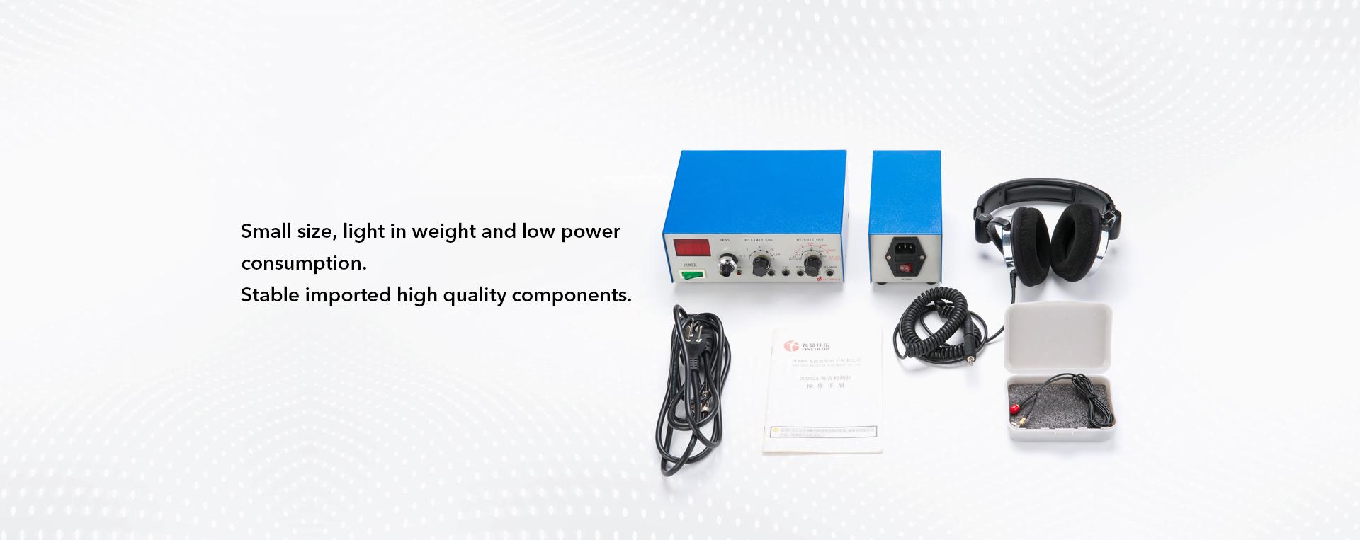 噪音检测仪3.jpg